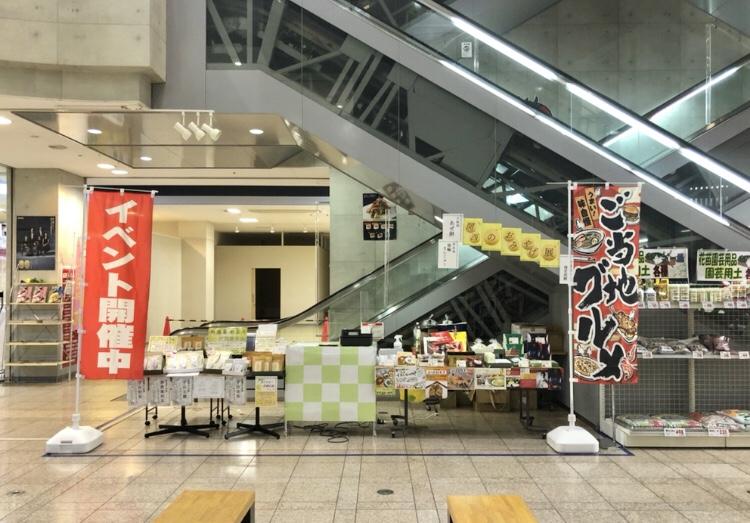 kasiwazaki2
