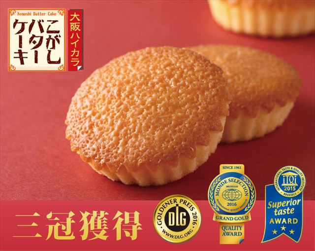 2.こがしバターケーキ_R